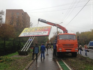 В Киеве скоро начнут снимать биллборді