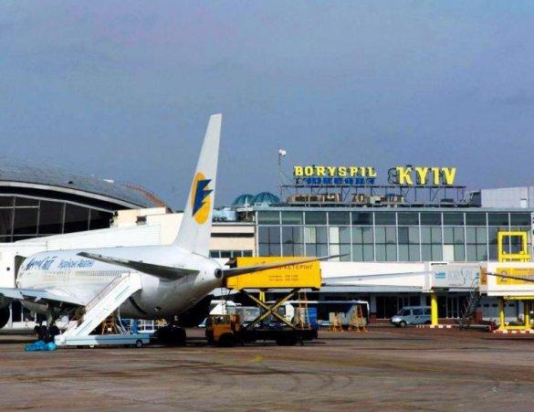 Картинки по запросу фото аэропорт Жуляны